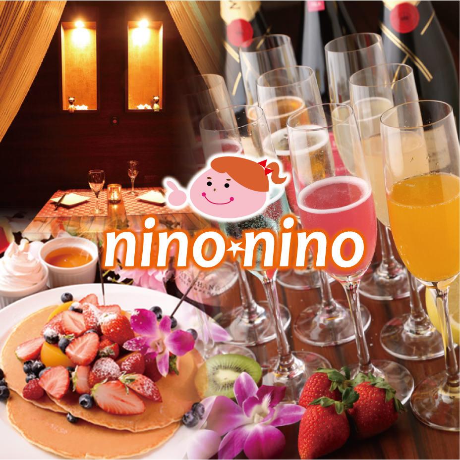 nino*nino(ニーノニーノ)